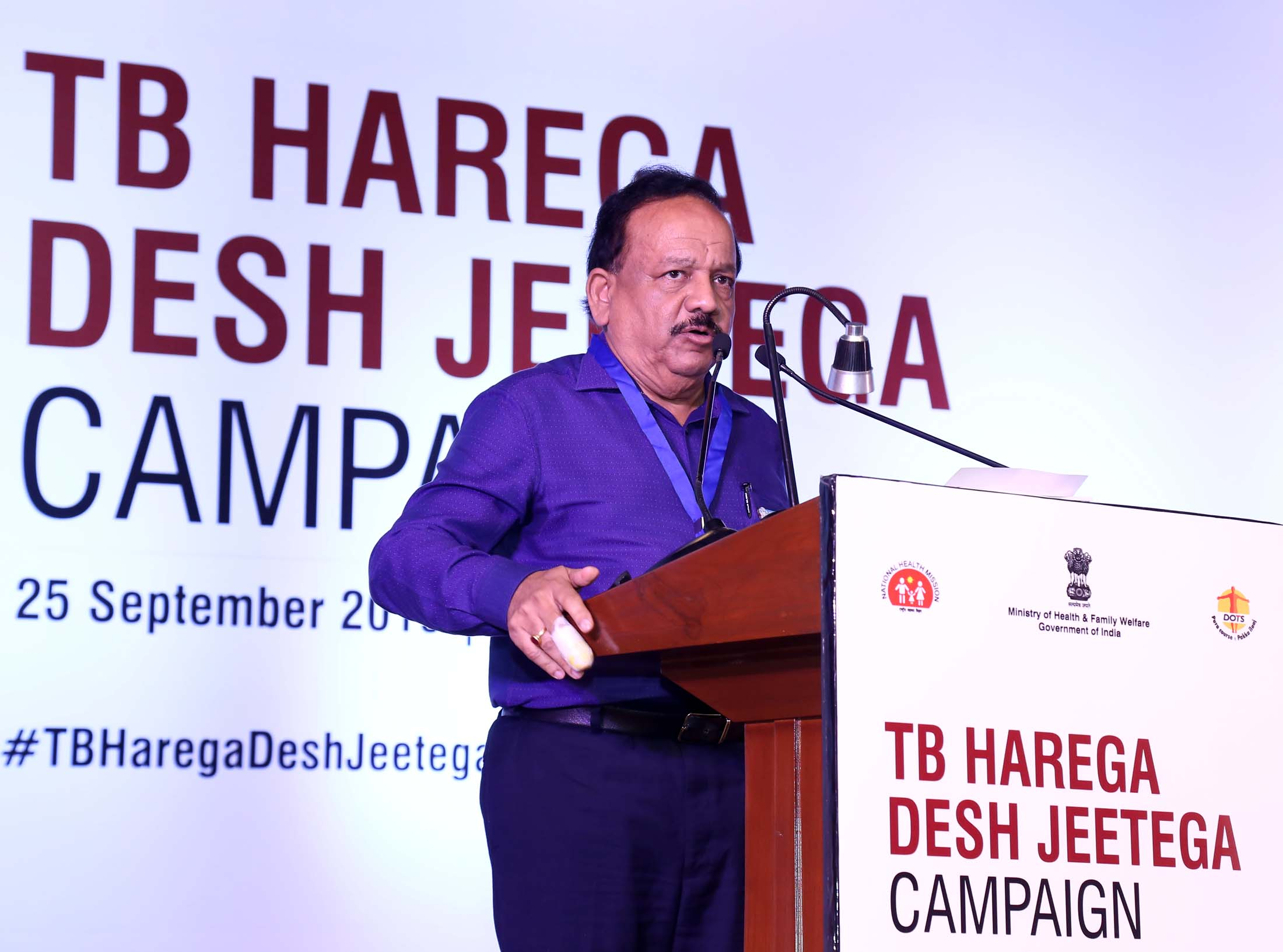 Address by Dr. HarshVardhan, Union Minister of Health and Family Welfare